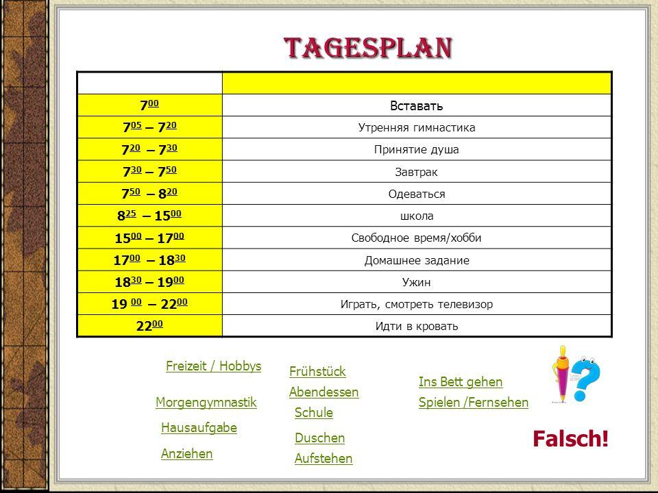 Tagesplan Falsch! 700 Вставать 705 – 720 720 – 730 730 – 750 750 – 820