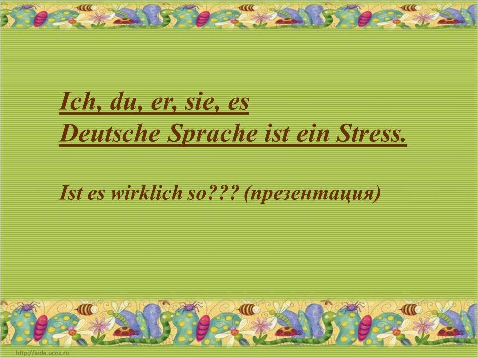 Deutsche Sprache ist ein Stress.