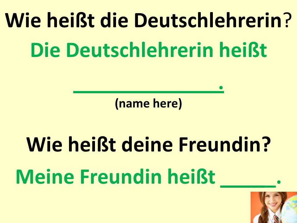 Wie heißt die Deutschlehrerin