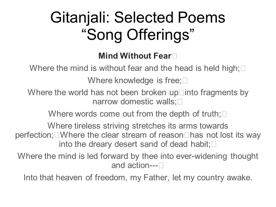 Gitanjali: Selected Poems Song Offerings
