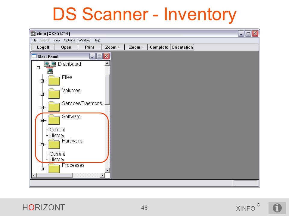 DS Scanner - Inventory