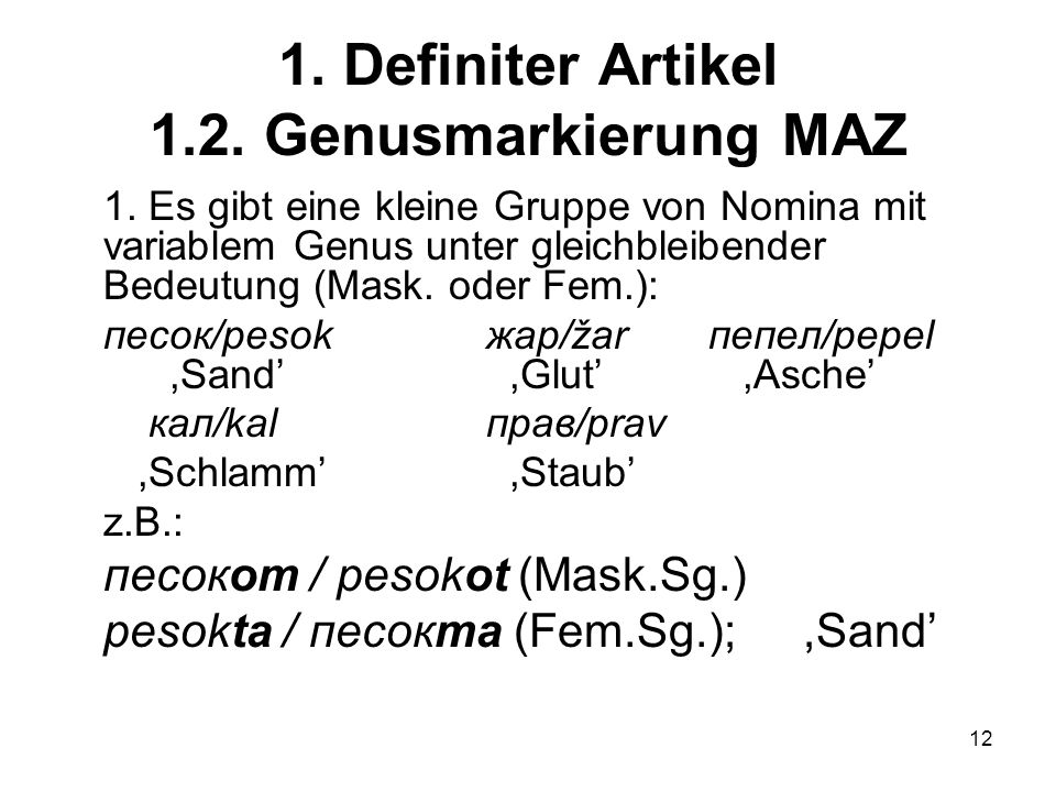 1. Definiter Artikel 1.2. Genusmarkierung MAZ
