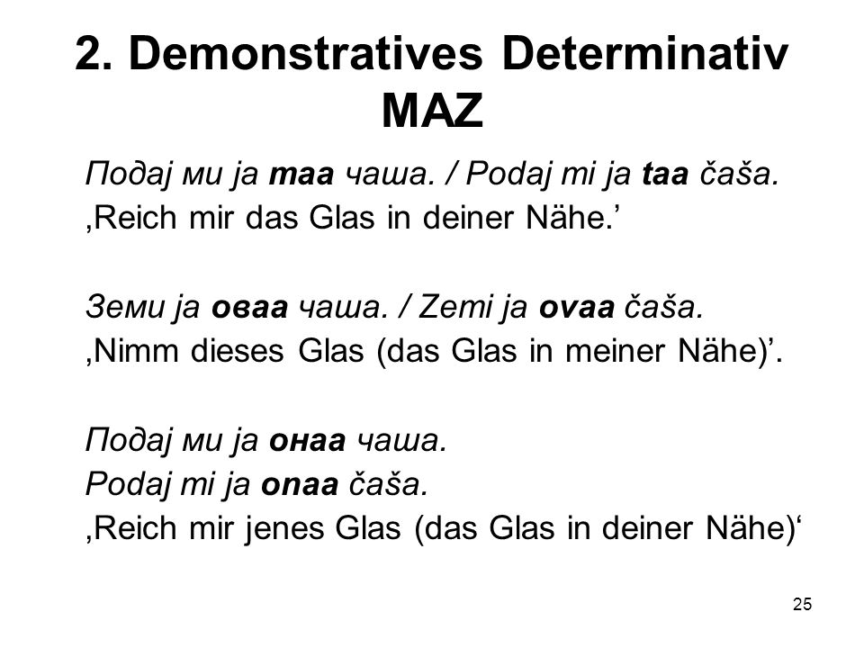 2. Demonstratives Determinativ MAZ