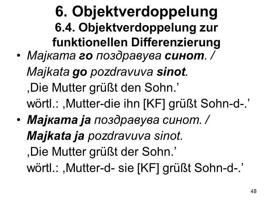 6. Objektverdoppelung 6.4. Objektverdoppelung zur funktionellen Differenzierung