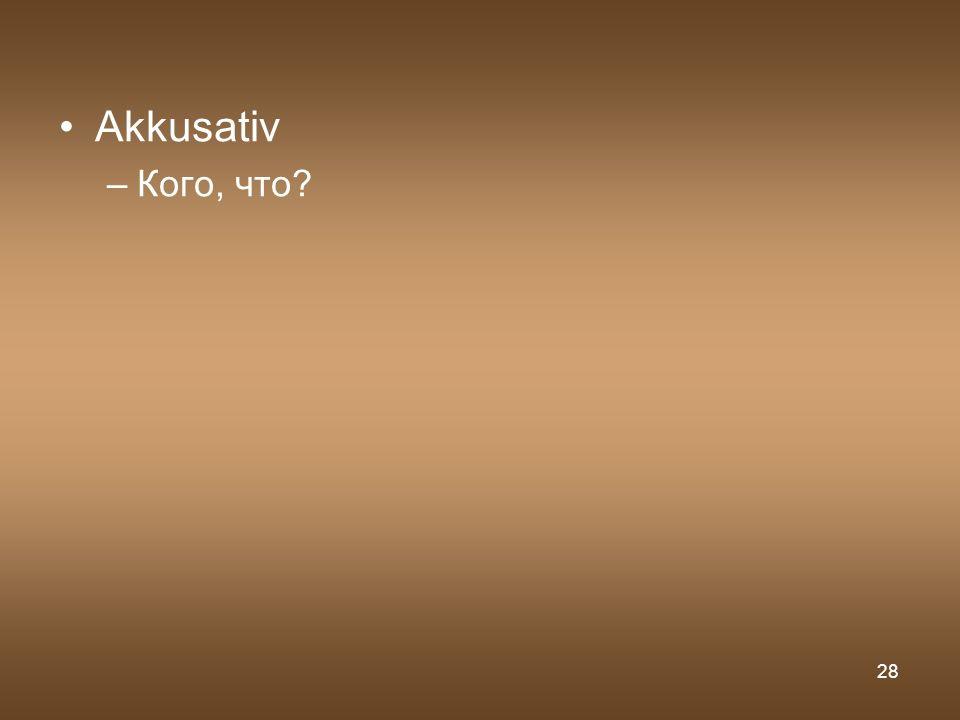 Akkusativ Кого, что
