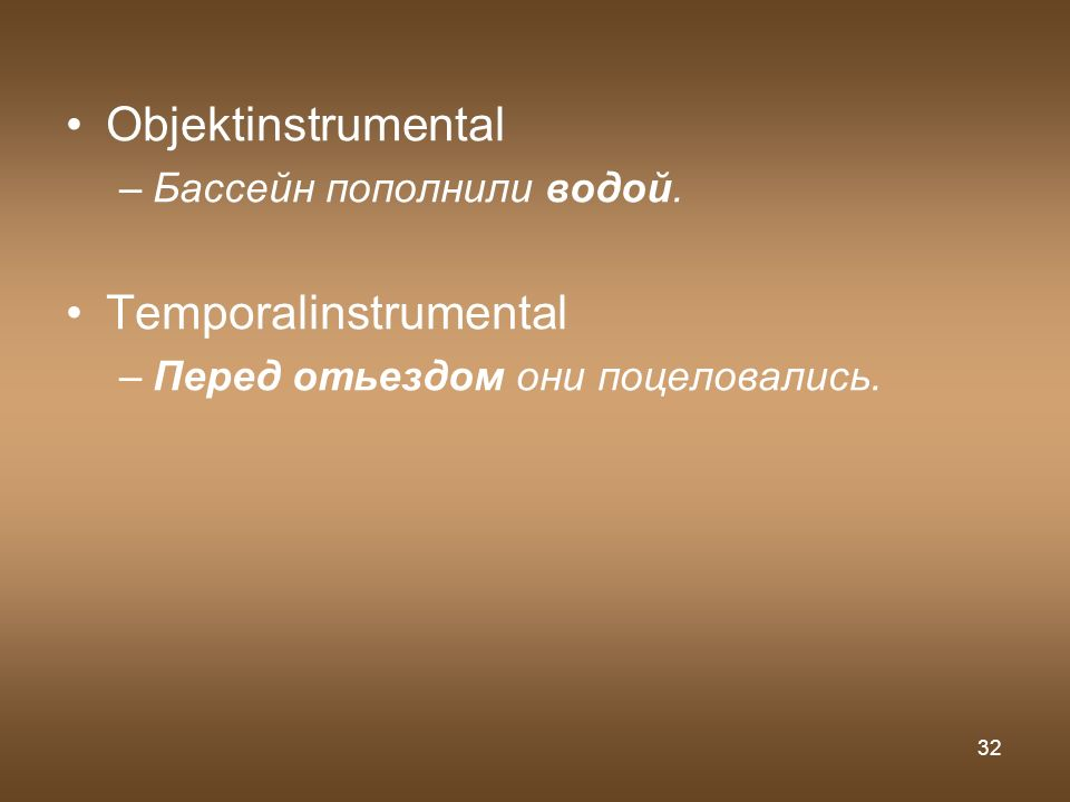 Temporalinstrumental
