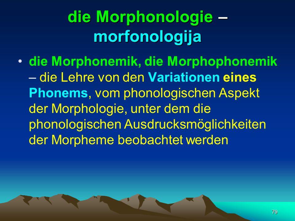 die Morphonologie – morfonologija