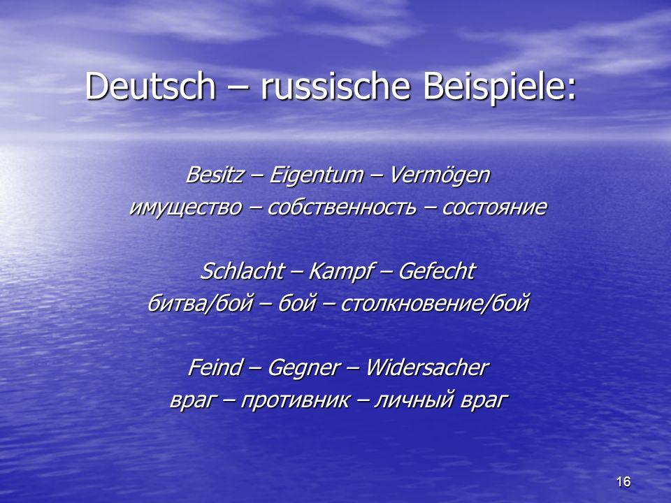 Deutsch – russische Beispiele: