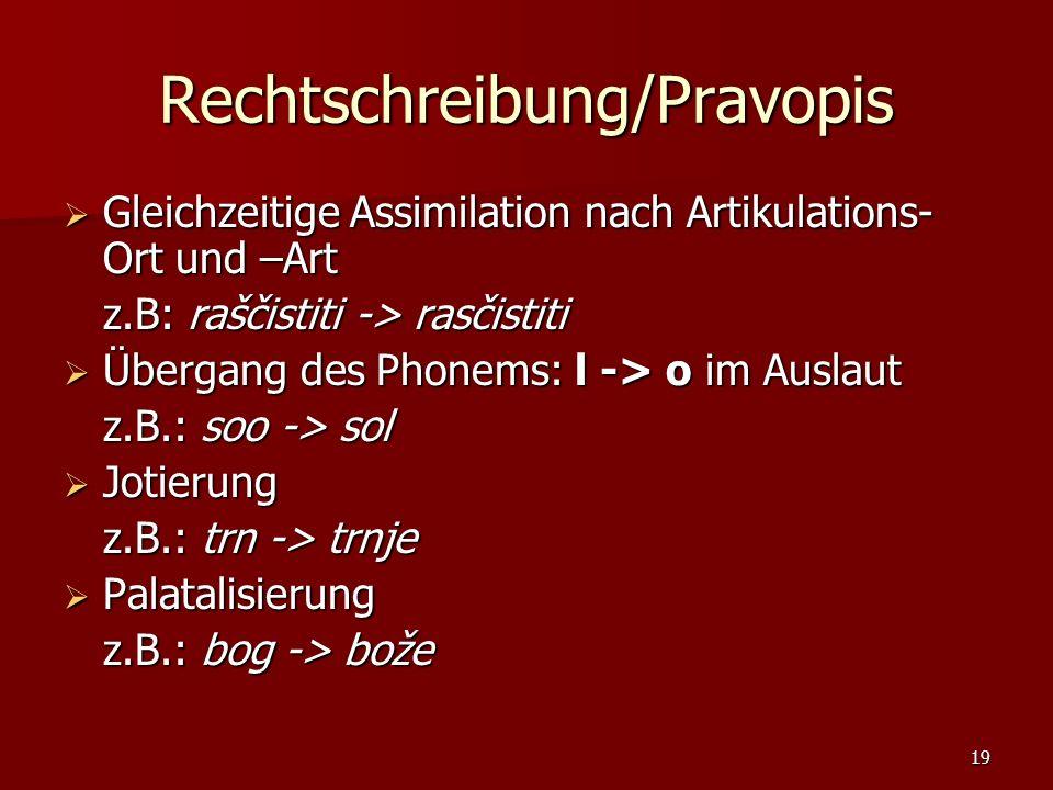 Rechtschreibung/Pravopis