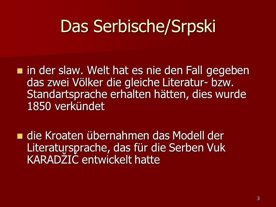 Das Serbische/Srpski