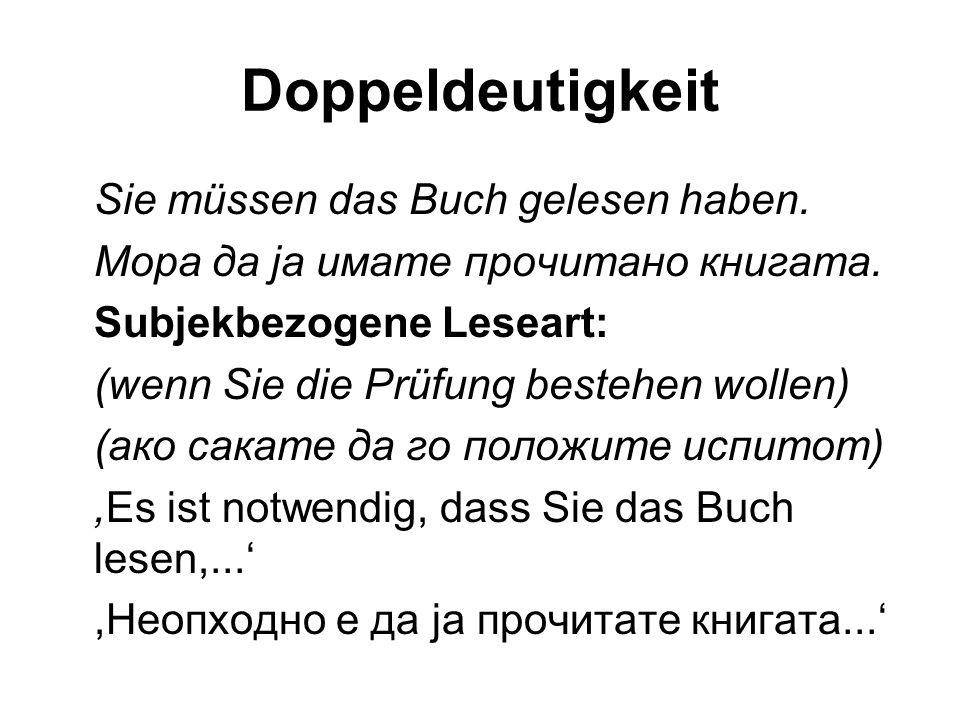 Doppeldeutigkeit Мора да ја имате прочитано книгата.