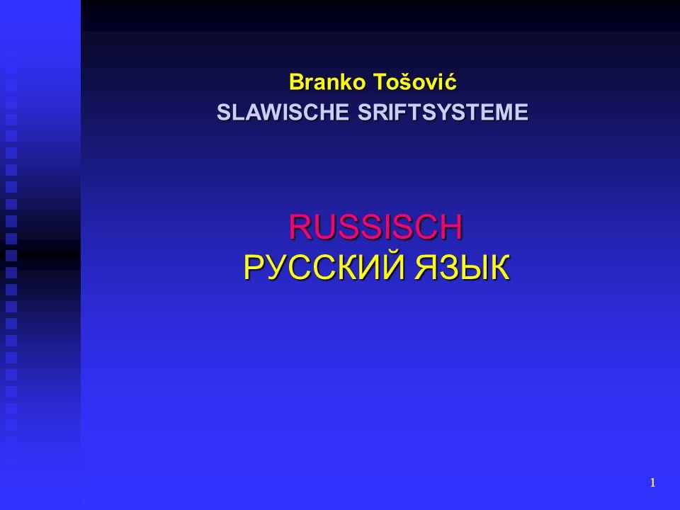 SLAWISCHE SRIFTSYSTEME