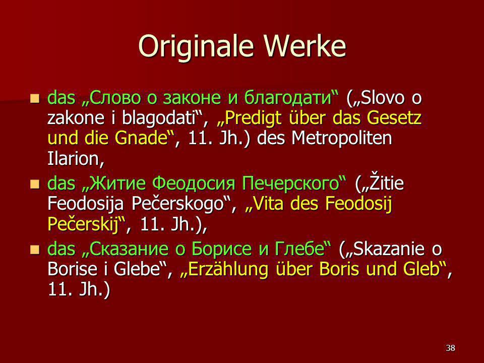 Originale Werke