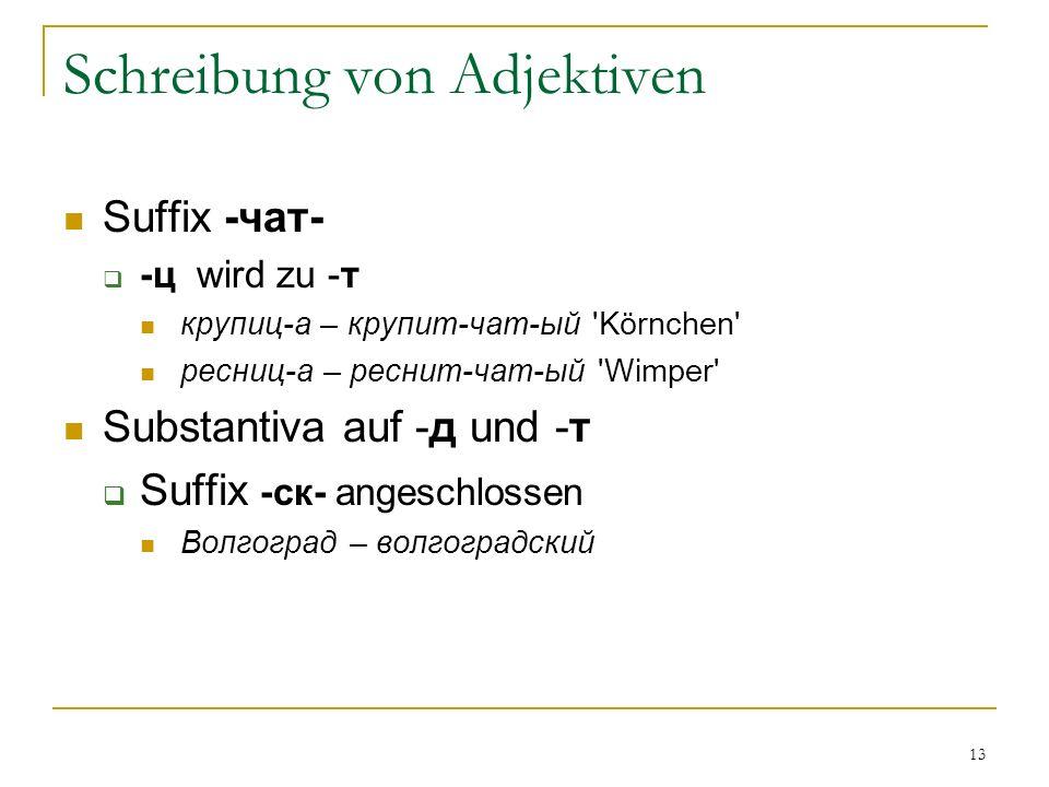 Schreibung von Adjektiven