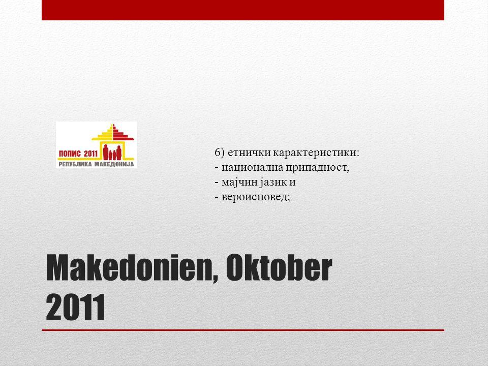 Makedonien, Oktober 2011 6) етнички карактеристики: