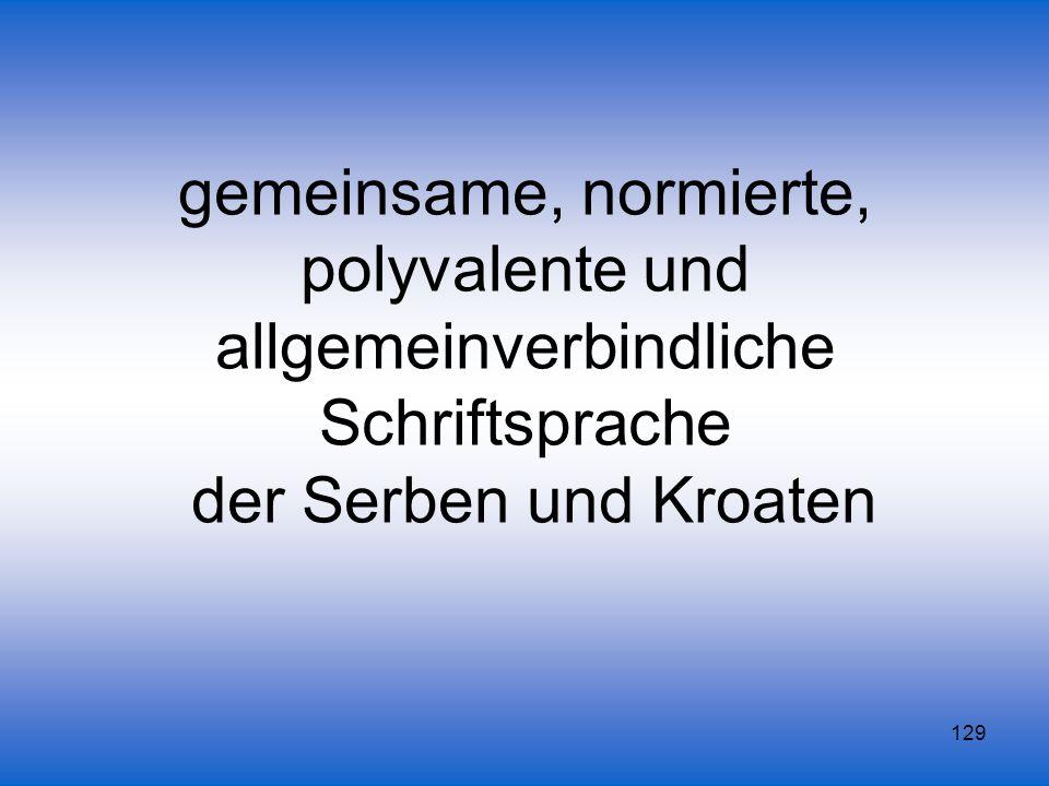 gemeinsame, normierte, polyvalente und allgemeinverbindliche Schriftsprache der Serben und Kroaten