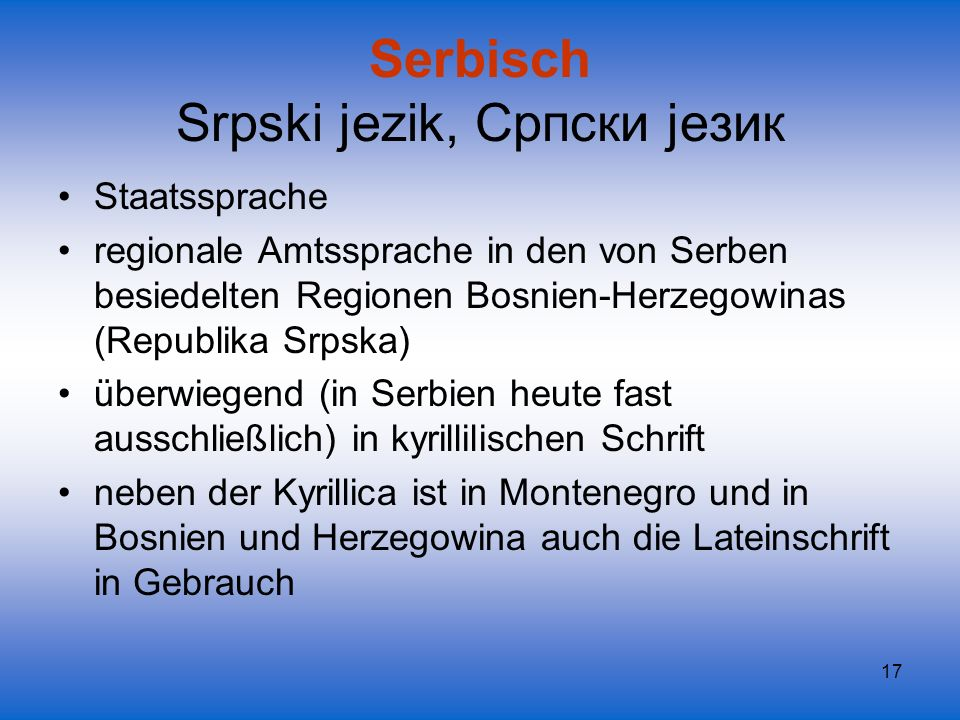 Serbisch Srpski jezik, Српски језик