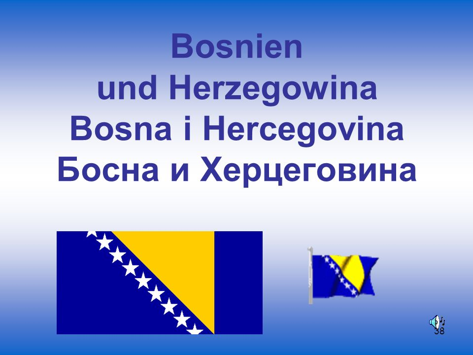 Bosnien und Herzegowina Bosna i Hercegovina Босна и Херцеговина
