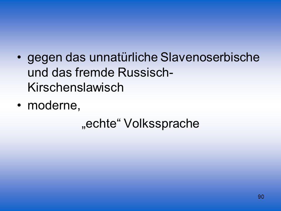 gegen das unnatürliche Slavenoserbische und das fremde Russisch-Kirschenslawisch