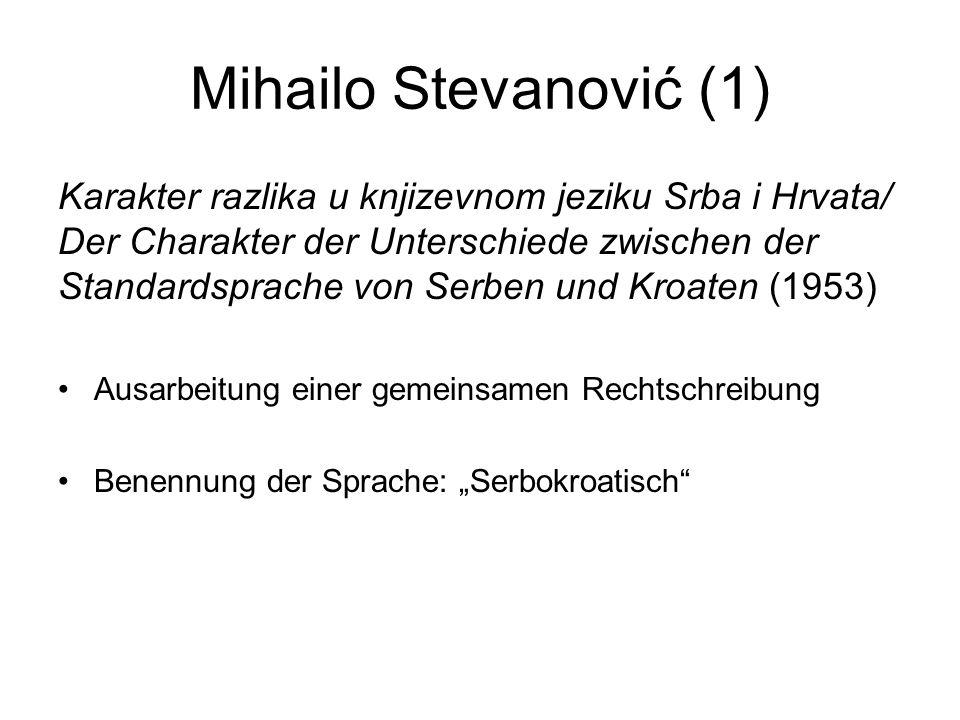 Mihailo Stevanović (1)