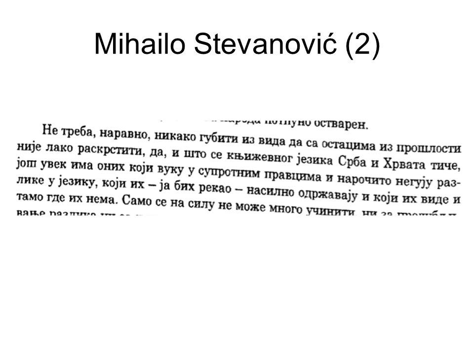 Mihailo Stevanović (2)