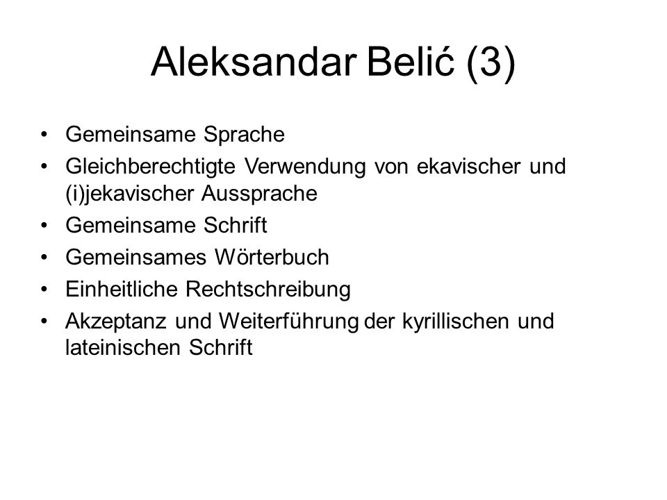 Aleksandar Belić (3) Gemeinsame Sprache