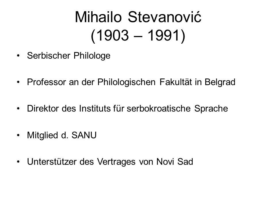 Mihailo Stevanović (1903 – 1991)