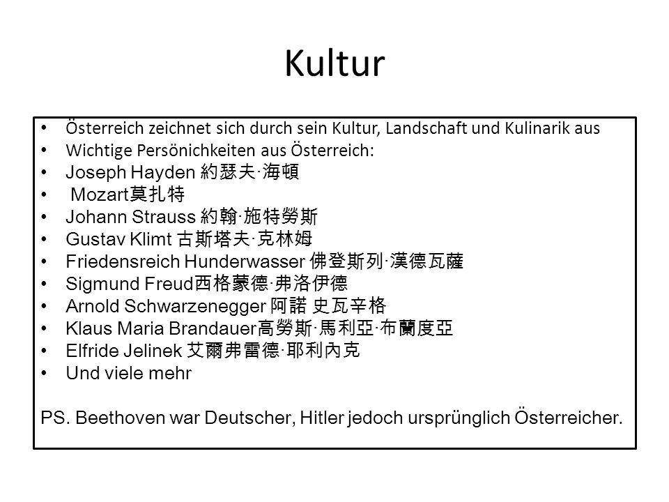 KulturÖsterreich zeichnet sich durch sein Kultur, Landschaft und Kulinarik aus. Wichtige Persönichkeiten aus Österreich: