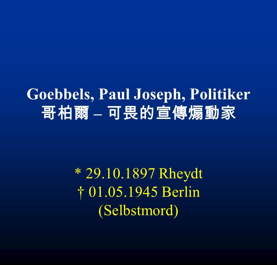 Goebbels, Paul Joseph, Politiker 哥柏爾 – 可畏的宣傳煽動家