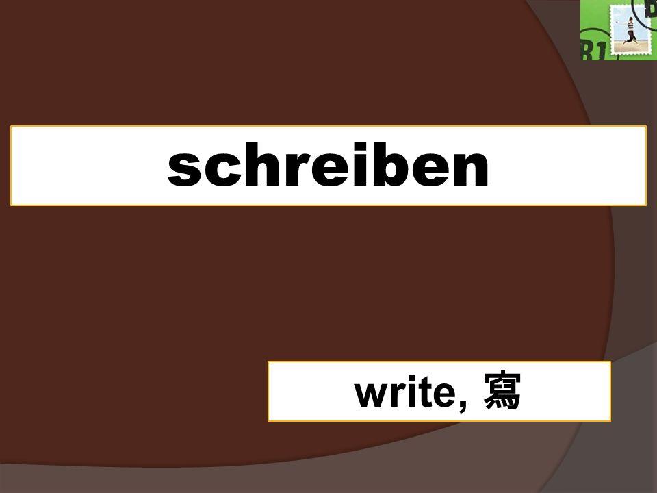 schreiben write, 寫