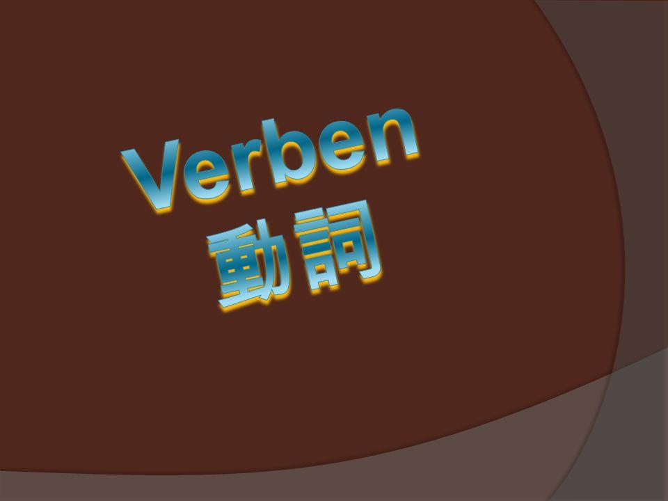 Verben 動詞