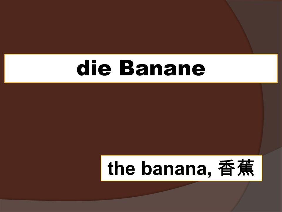 die Banane the banana, 香蕉