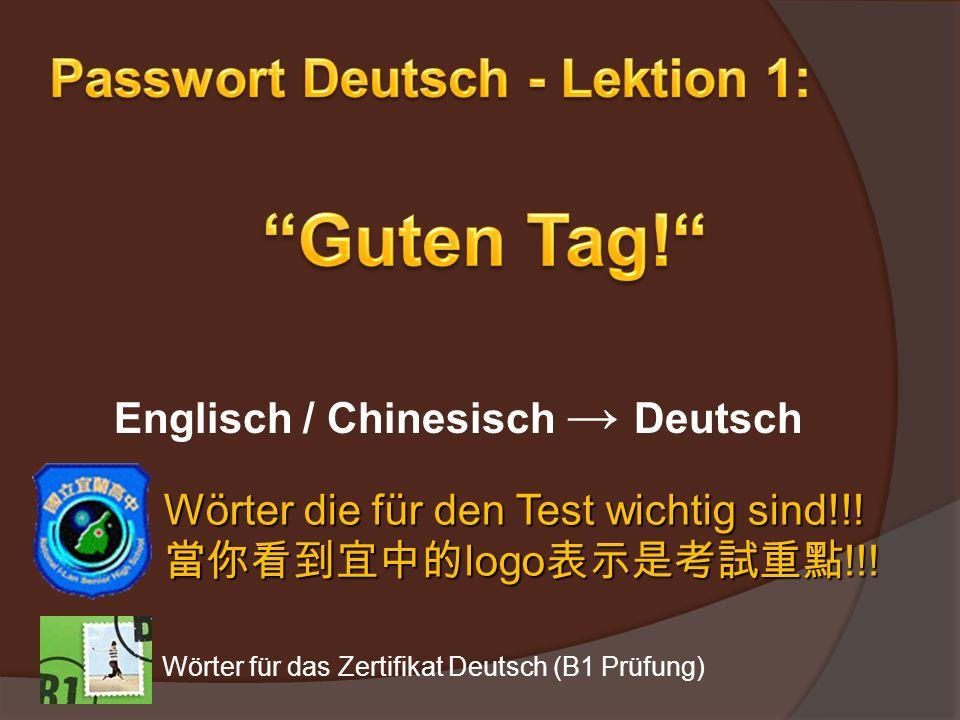 Guten Tag! Passwort Deutsch - Lektion 1: