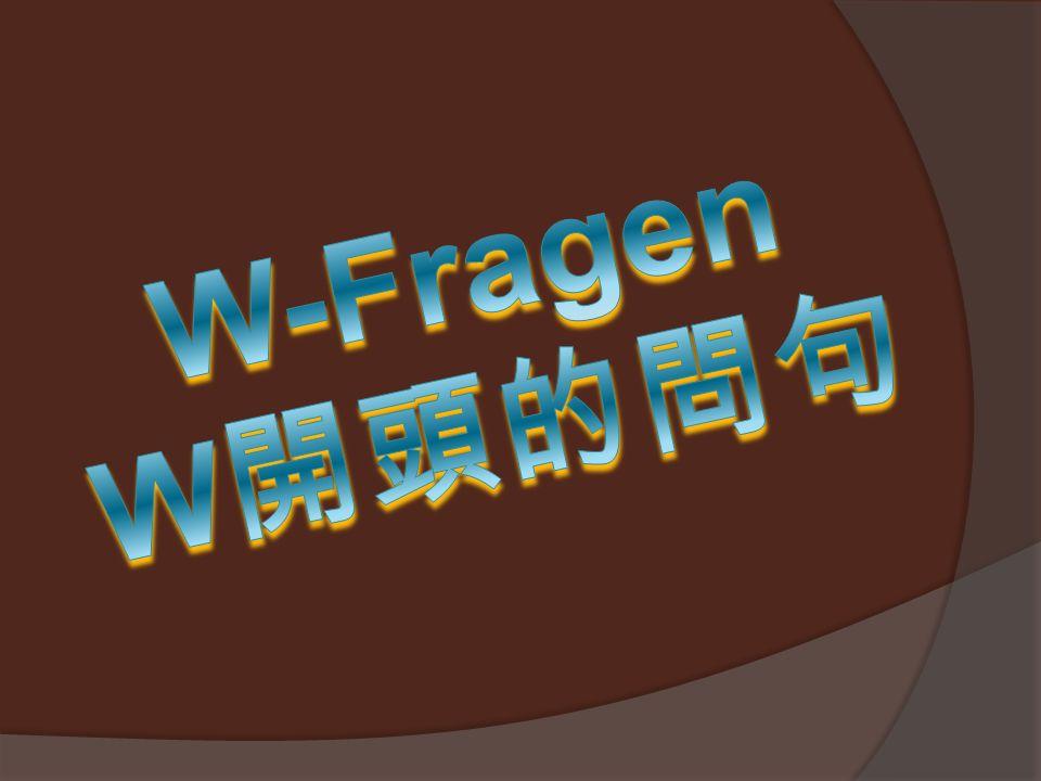 W-Fragen W開頭的問句