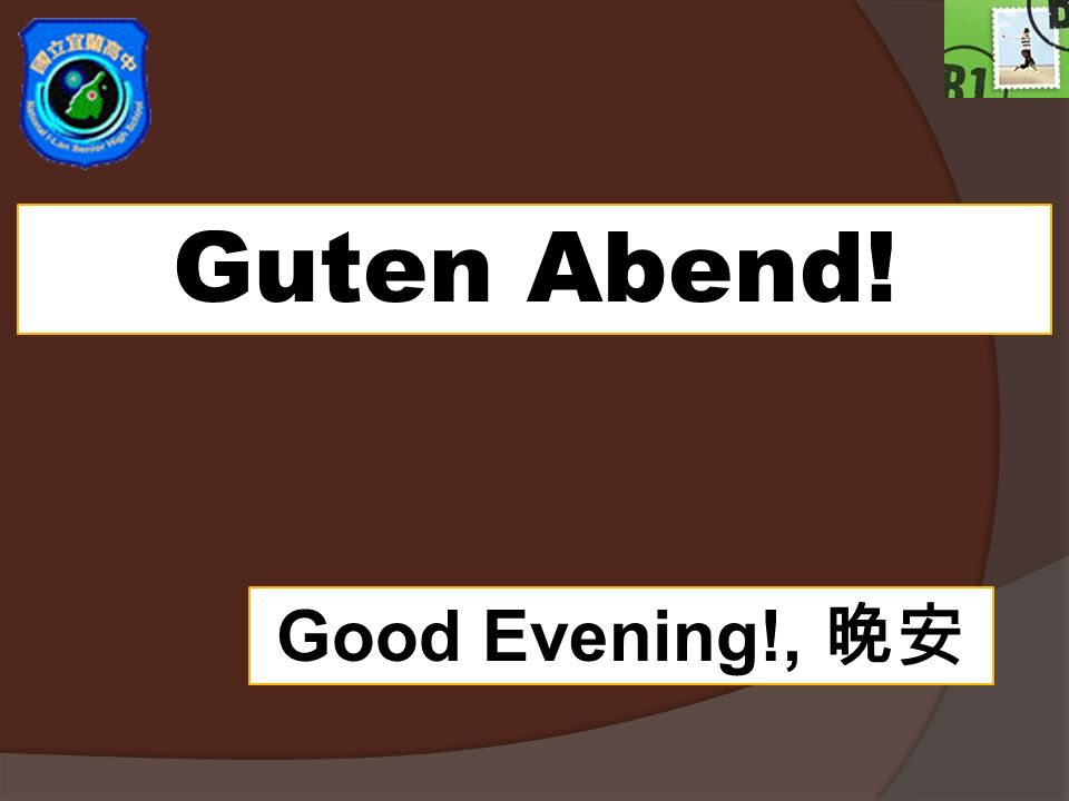 Guten Abend! Good Evening!, 晚安