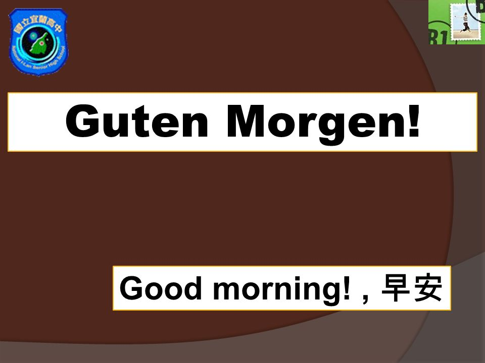 Guten Morgen! Good morning! , 早安