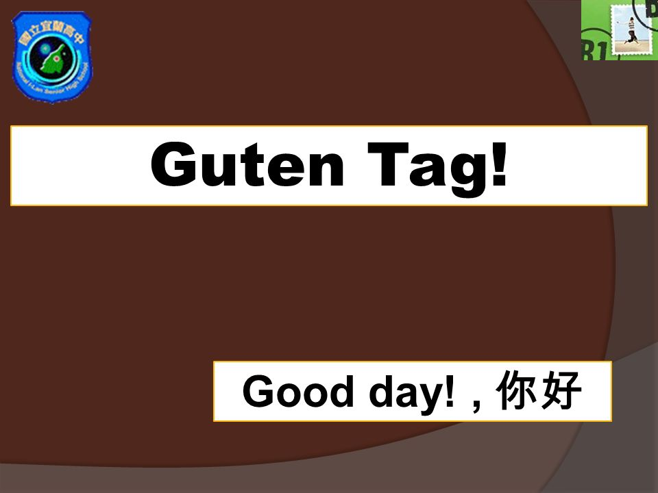 Guten Tag! Good day! , 你好