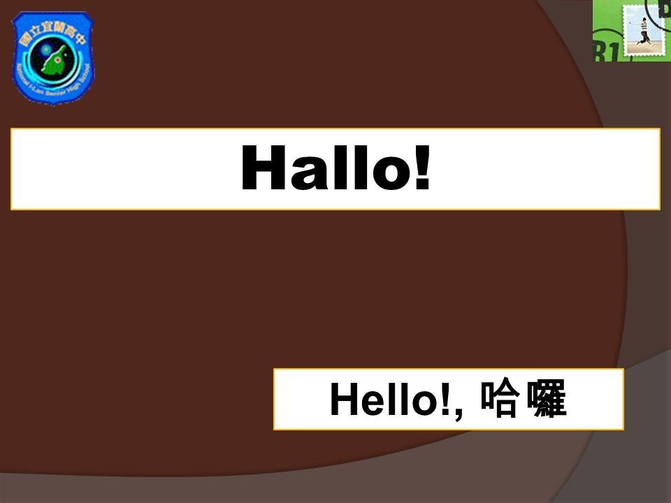 Hallo! Hello!, 哈囉