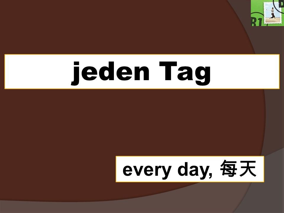 jeden Tag every day, 每天
