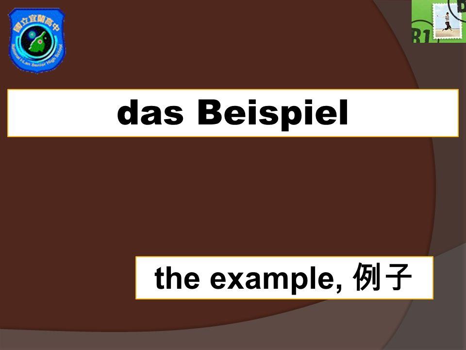 das Beispiel the example, 例子