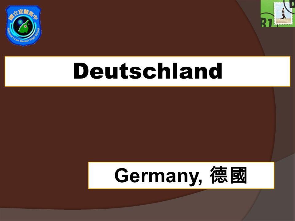 Deutschland Germany, 德國