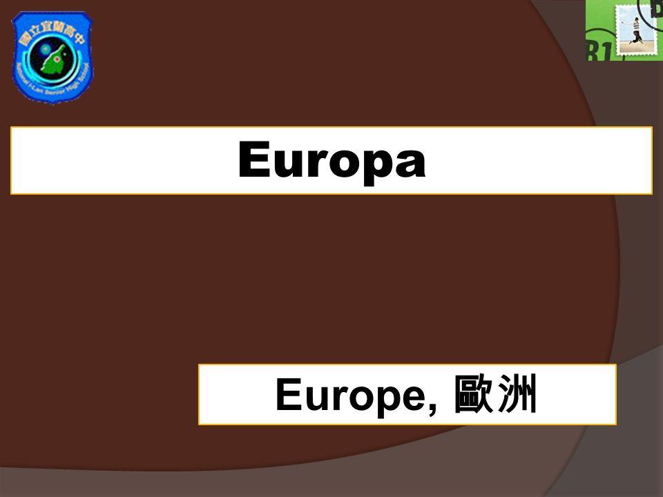 Europa Europe, 歐洲