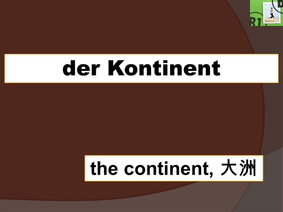 der Kontinent the continent, 大洲