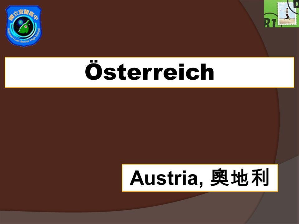 Österreich Austria, 奧地利
