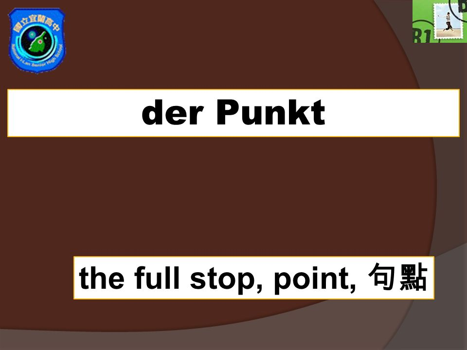 der Punkt the full stop, point, 句點