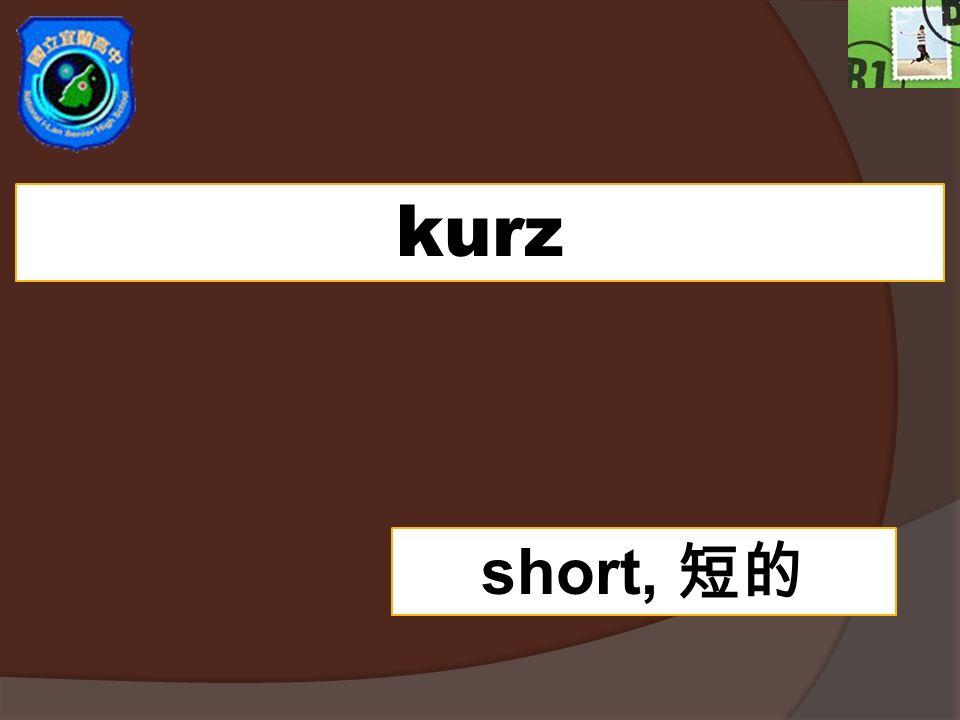 kurz short, 短的