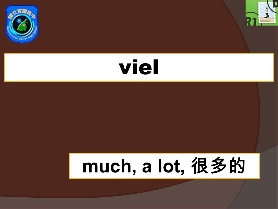 viel much, a lot, 很多的