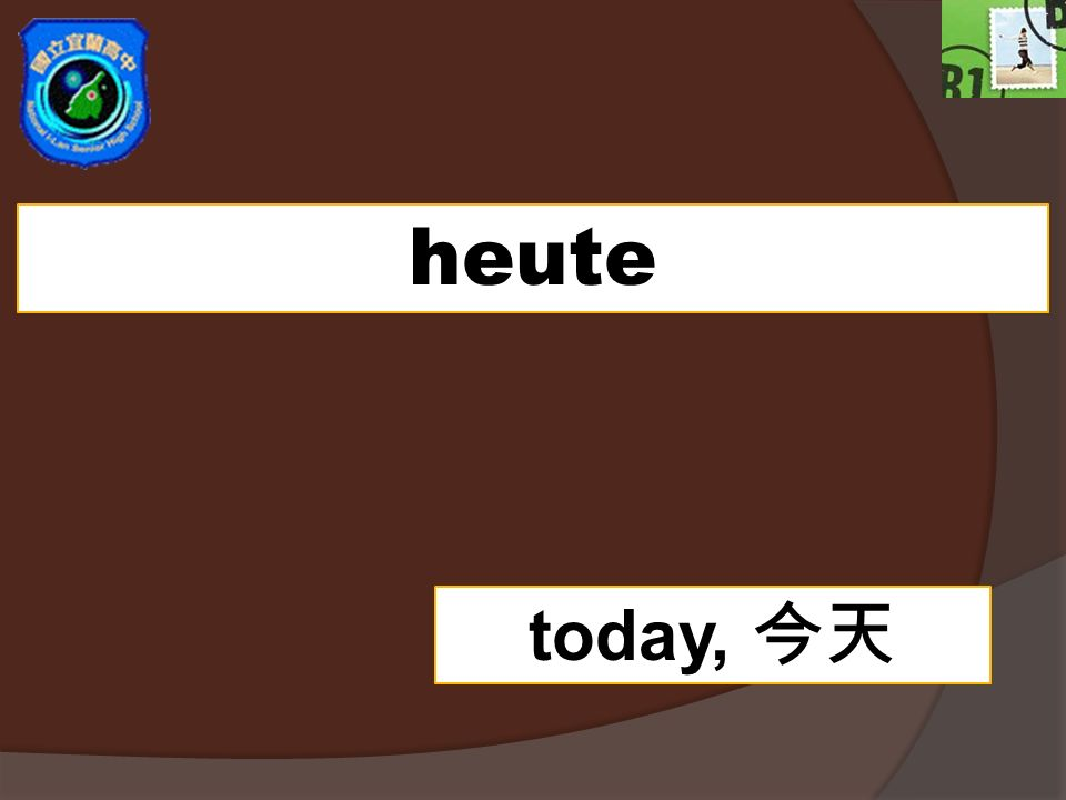 heute today, 今天