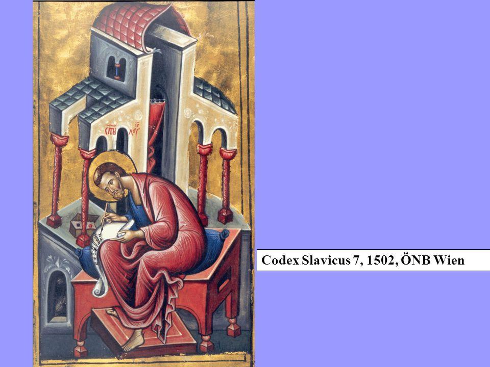 Codex Slavicus 7, 1502, ÖNB Wien