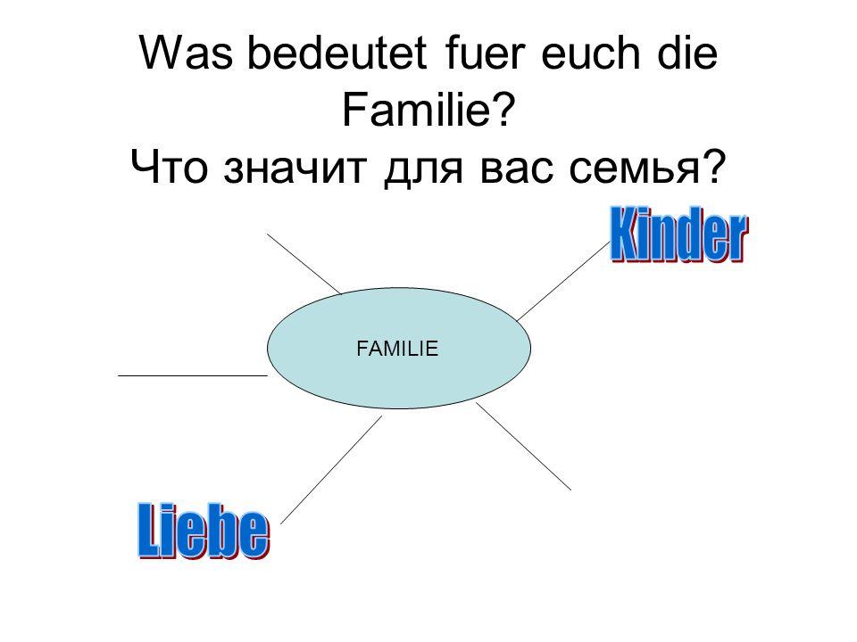 Was bedeutet fuer euch die Familie Что значит для вас семья